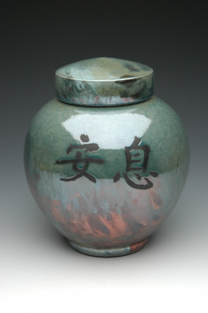 Customized Asian Calligraphy Urn Memorial Urns