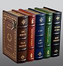 Book Set Wood Cremation Urn