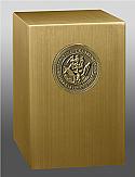 Navy Medallion Bronze Cremation Urn