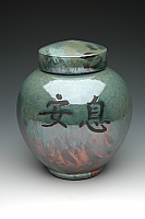 Customized Asian Calligraphy Urn