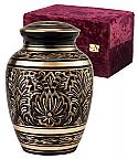 Medium Gee Motif Cremation Urn