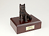Husky, Bronze  Dog Figurine Cremation Urn