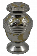 Seville Brass Keepsake Cremation Urn